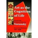 Art as the Cognition of Life: Selected Writings 1911-1936