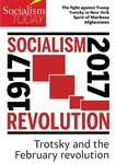 Socialism Today 205 (E-Book)